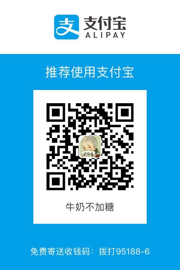 蒋先森 Alipay
